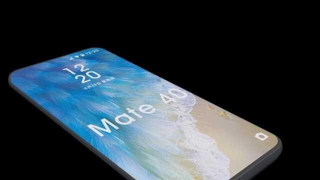 Huawei Mate 40_4