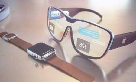 Apple Brilles 2020