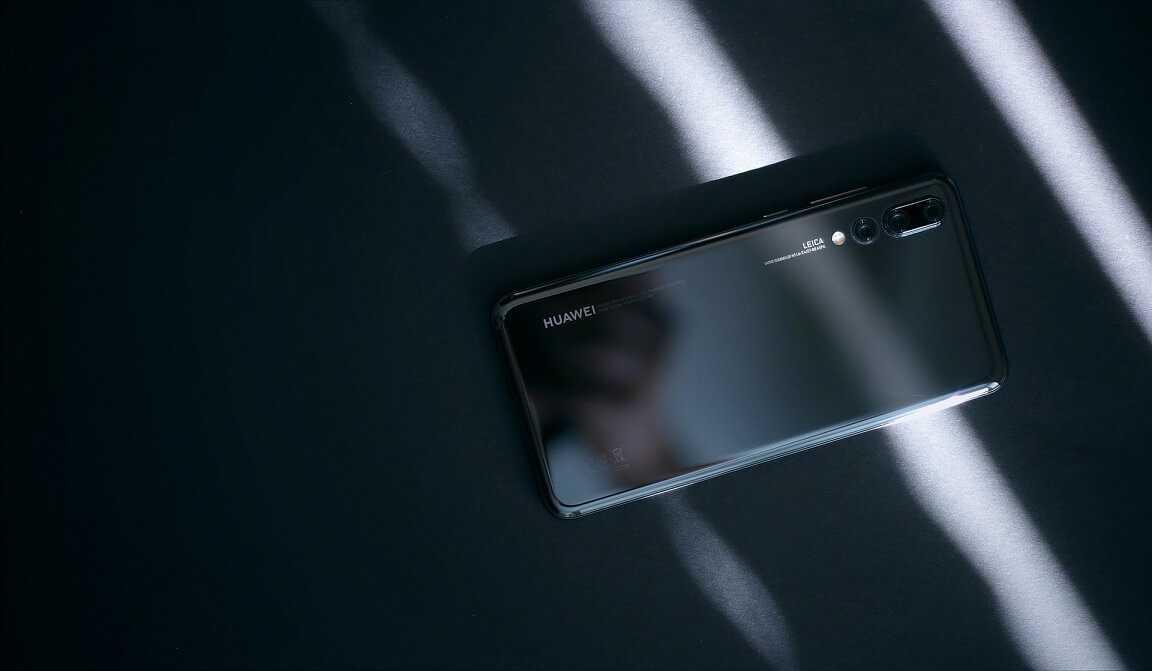 Forbes-Huawei
