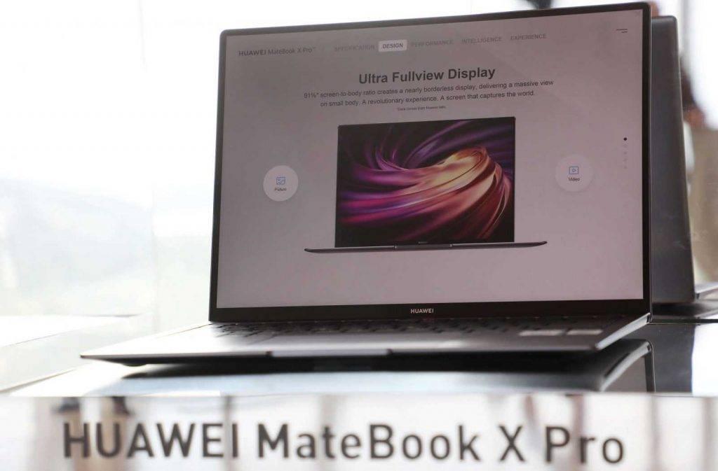 Huawei pirmo reizi ienāk Latvijas klēpjdatoru tirgū ar flagmani MateBook X Pro