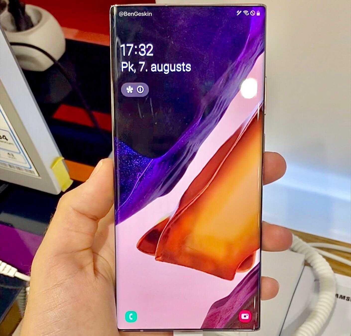 Samsung-Galaxy-Note21-Ultra