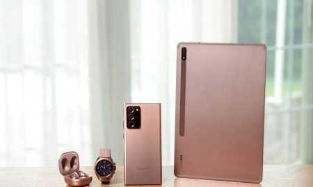 Samsung cenas 2020