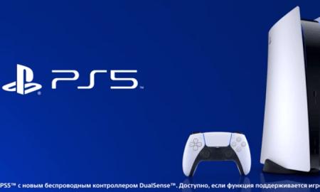 Pirmais PlayStation 5 reklāmas video
