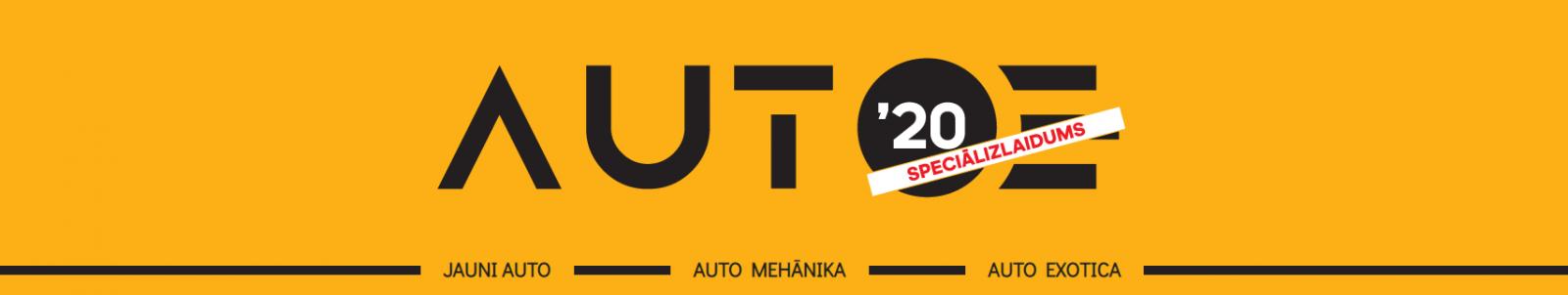 """Auto 2020"""" speciālizlaidumā Ķīpsalā"""