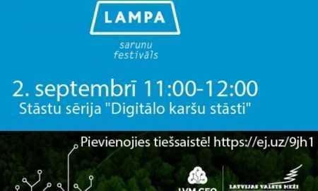 """AS """"Latvijas valsts meži"""" aicina iepazīt digitālās kartes sarunu festivālā """"Lampa"""""""