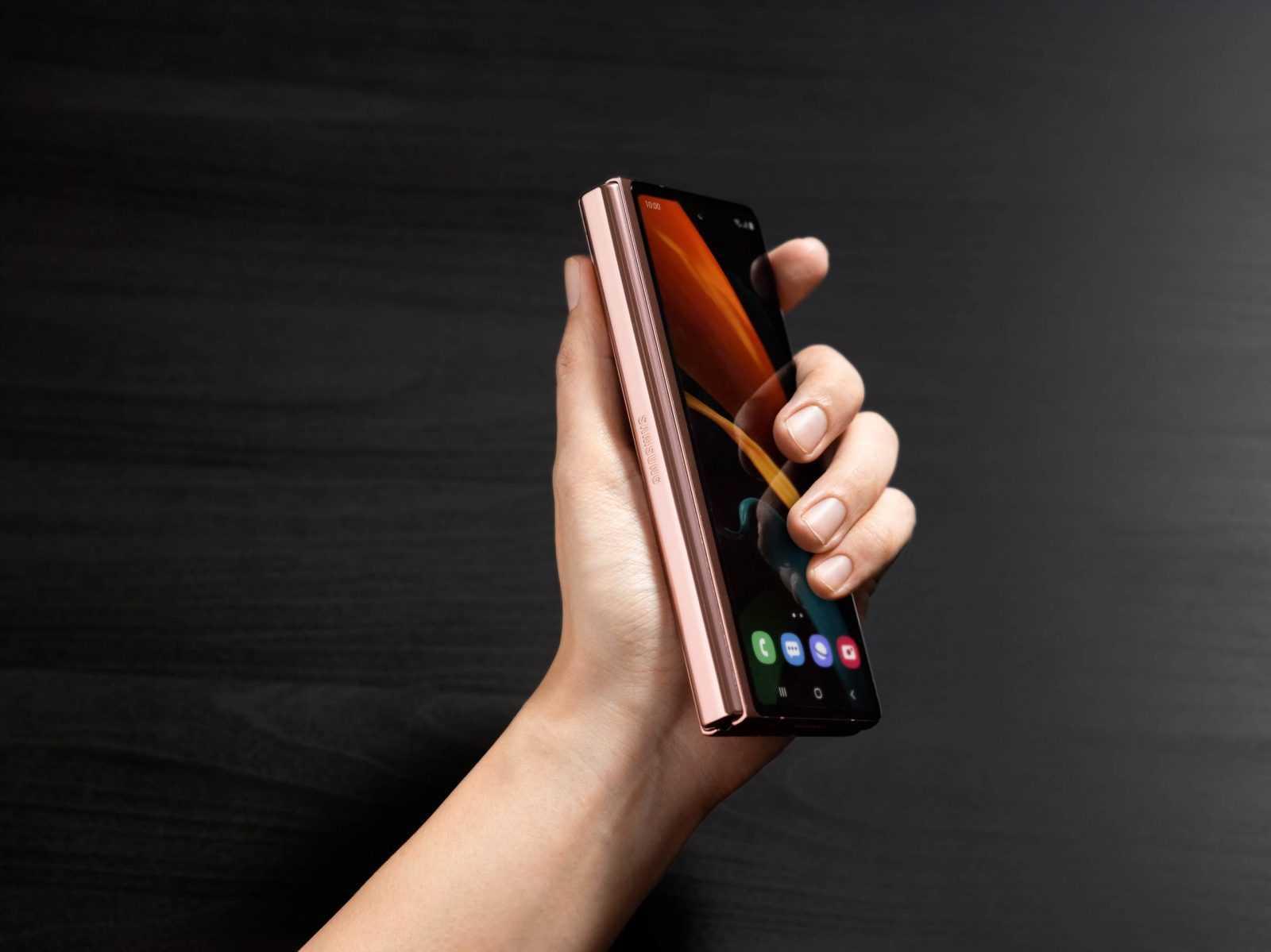 Galaxy Z Fold2 2020