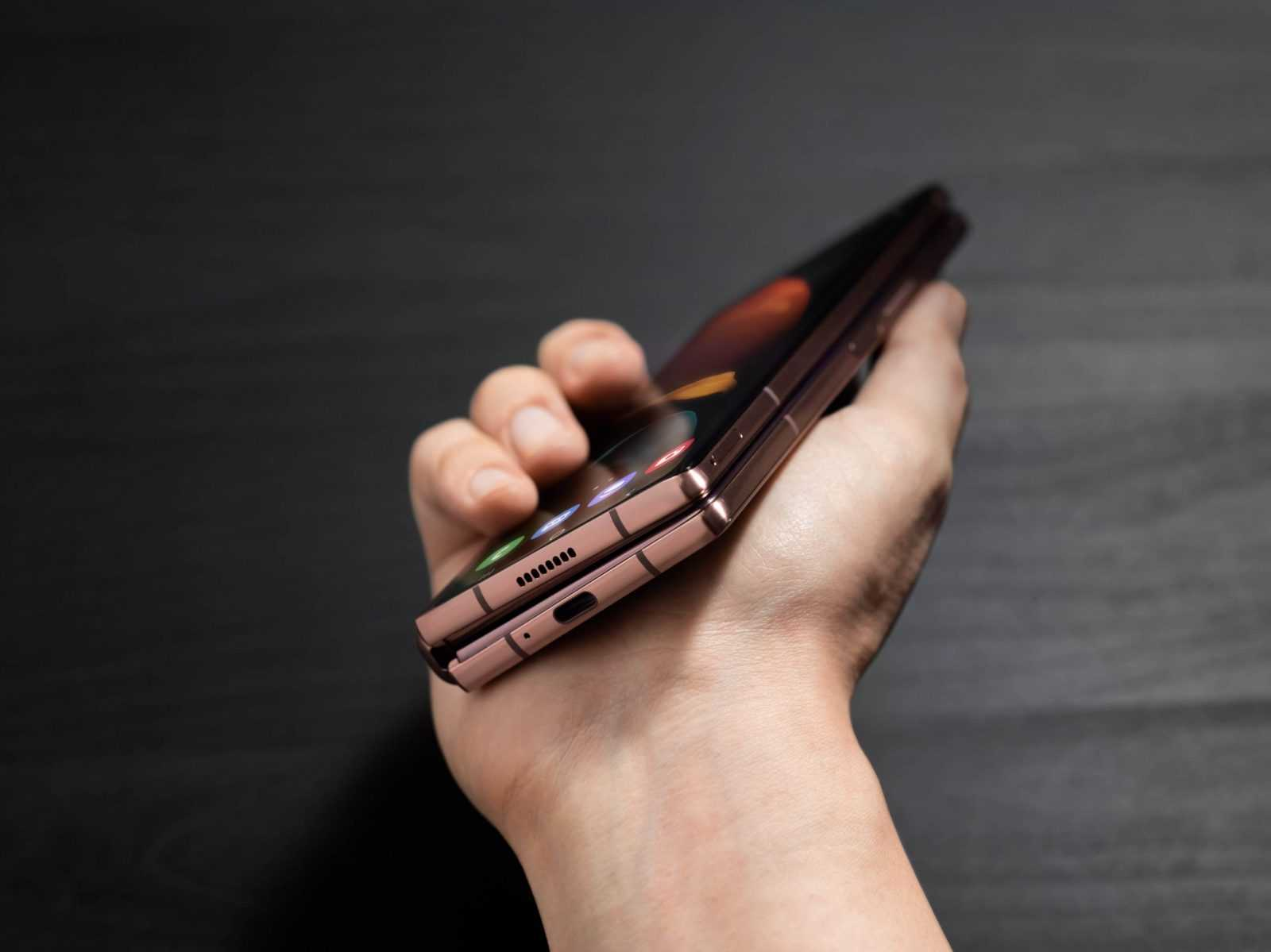 Galaxy Z Fold2 telefons