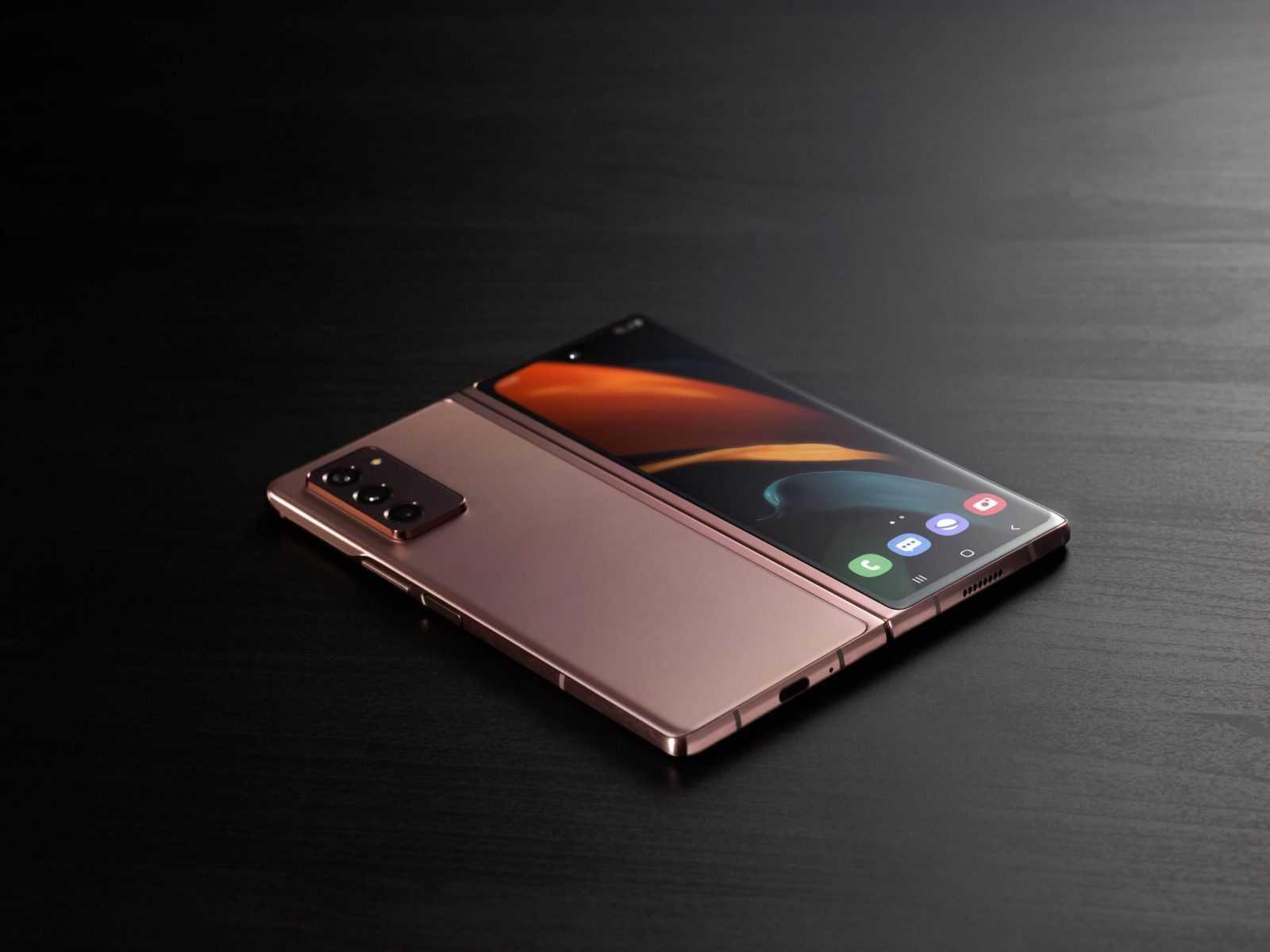 Galaxy Z Fold2 Latvijā