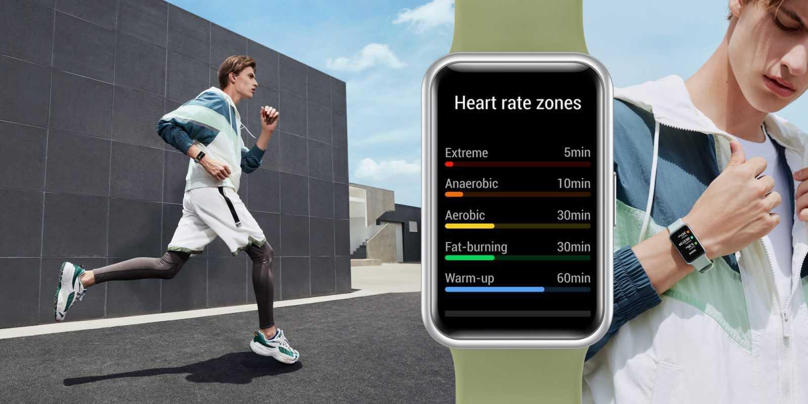 Huawei Watch Fit ir pirmais uzņēmuma sporta viedpulkstenis