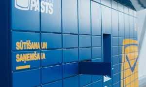 Latvijas Pasta pakomātos sūtījumu glabāšanas laiks pagarināts līdz septiņām dienām