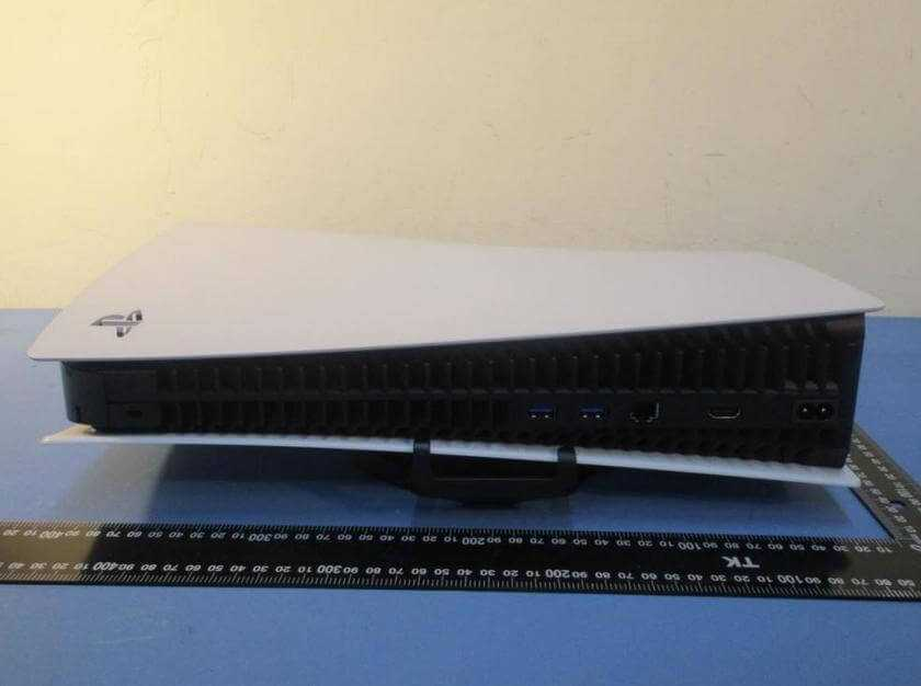Playstation 5 fotografijas1