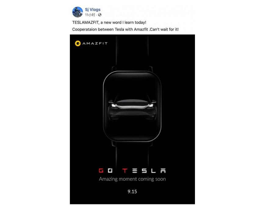 Jaunākā informācija par Tesla pulksteni