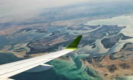 airBaltic ievieš darbinieku līderības programmu