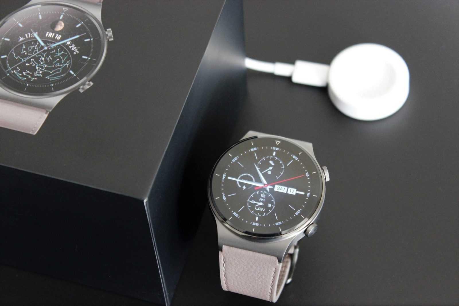 Huawei Watch GT2 Pro komplektācija