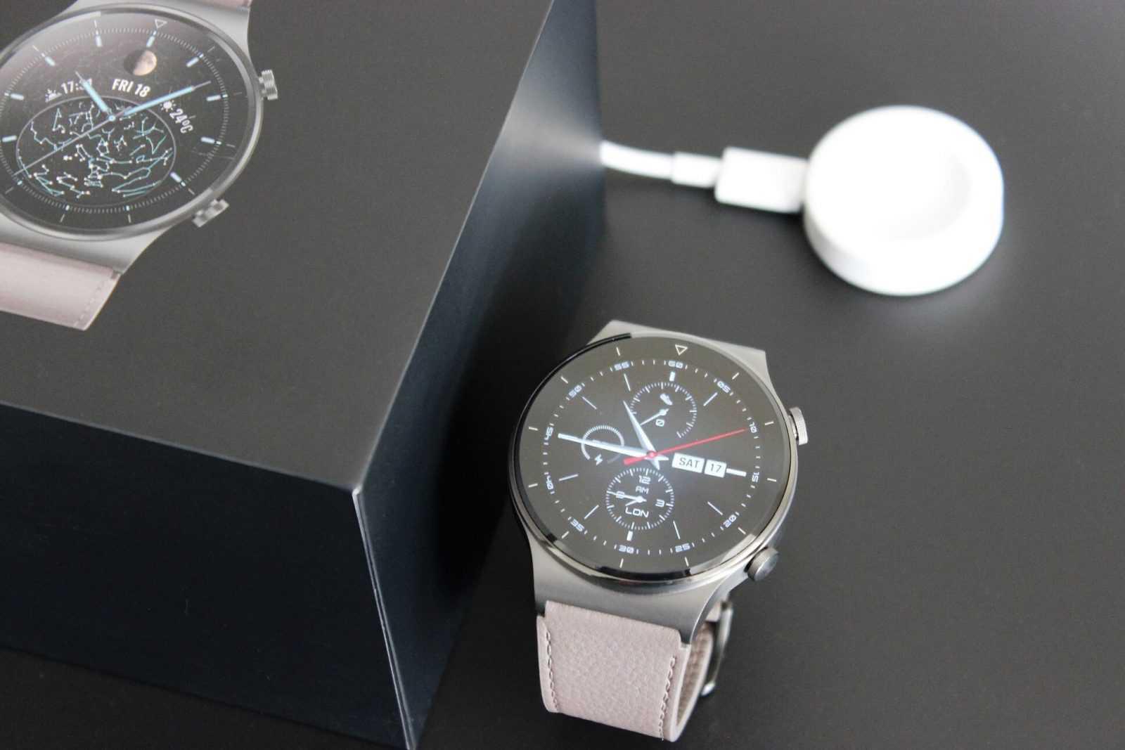 Huawei Watch GT 2 komplektacija