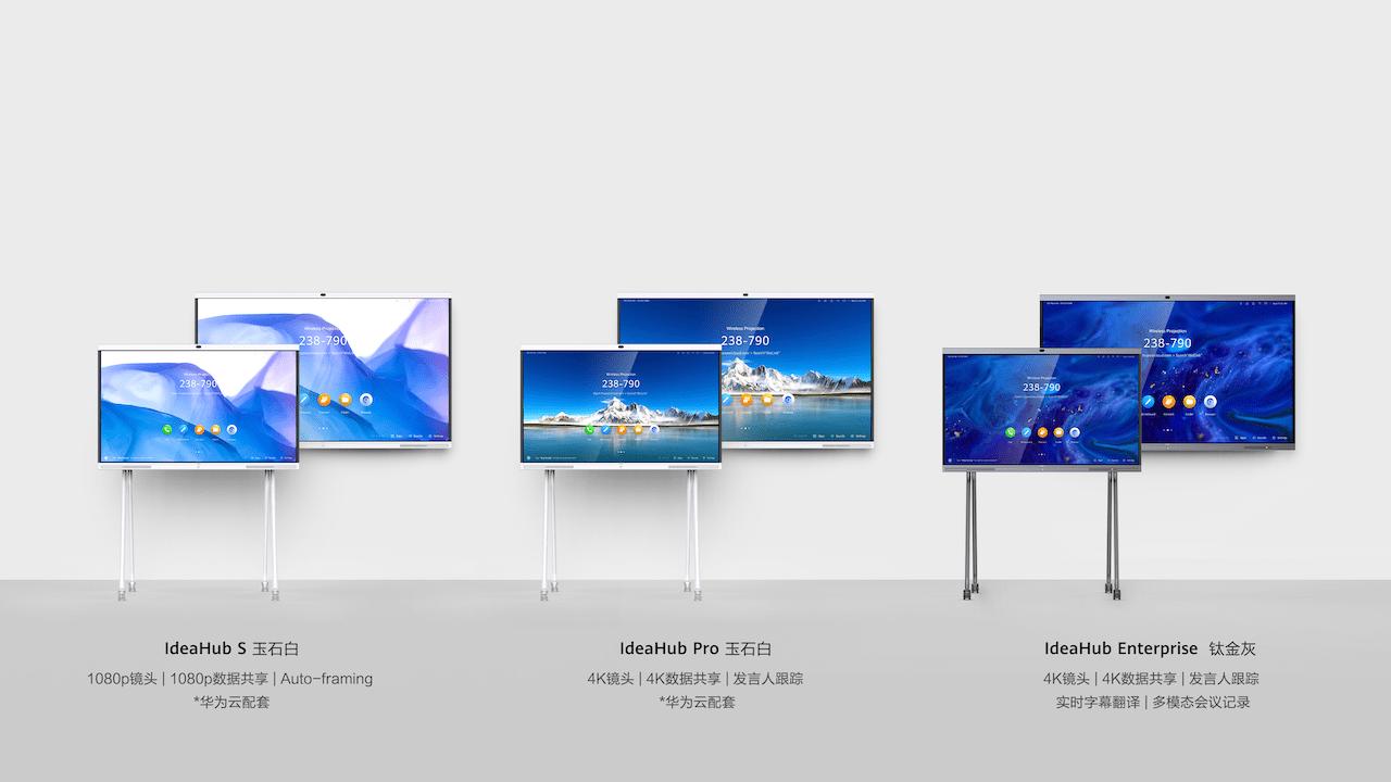 Huawei_laiž_klajā_jaunākās_paaudzes_viedā_biroja_rīku_IdeaHub