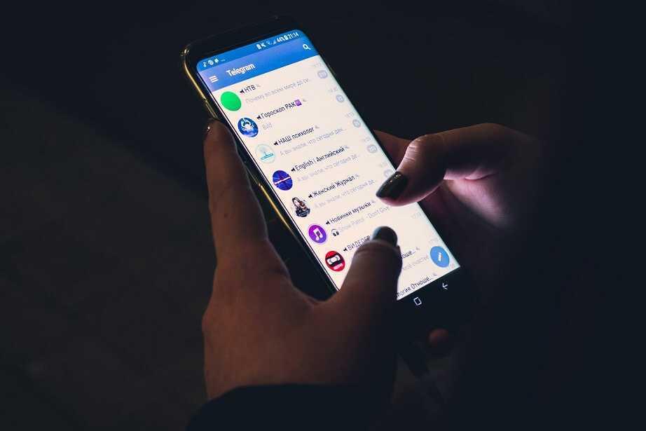 Messenger Telegram vs Apple