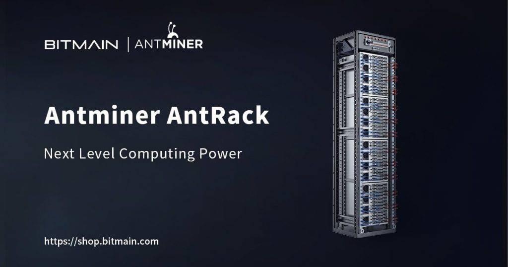 AntRack maineris