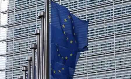 """Pašvaldība saņēmusi EK finansējumu dalībai """"I-NERGY"""" projektā"""