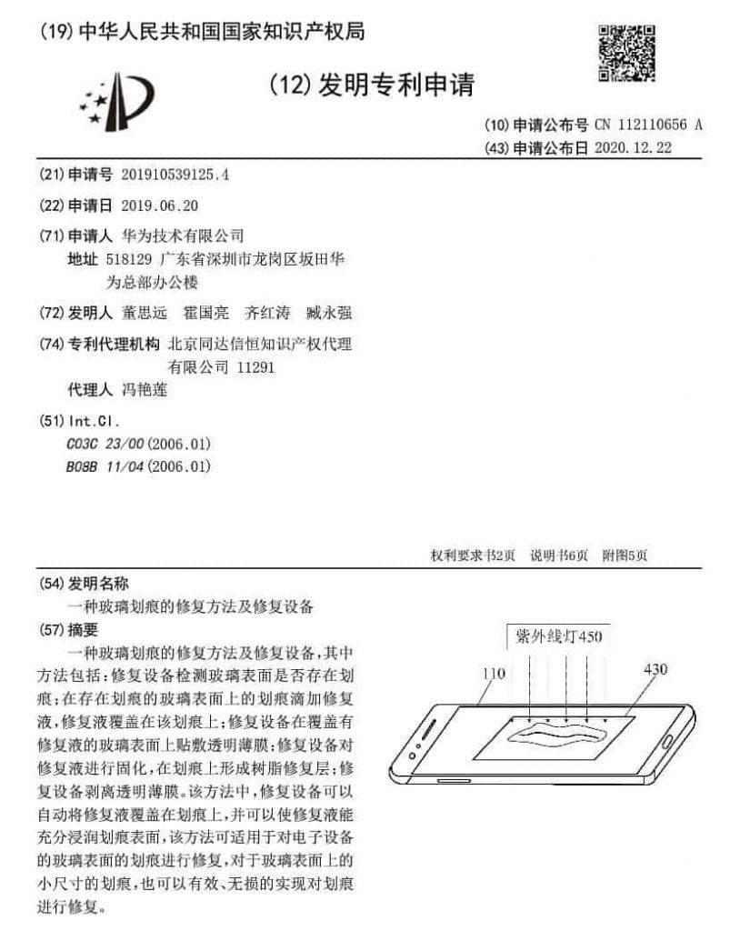 Huawei patents displeja atjaunosanai