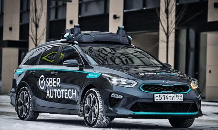 Ford autopilots