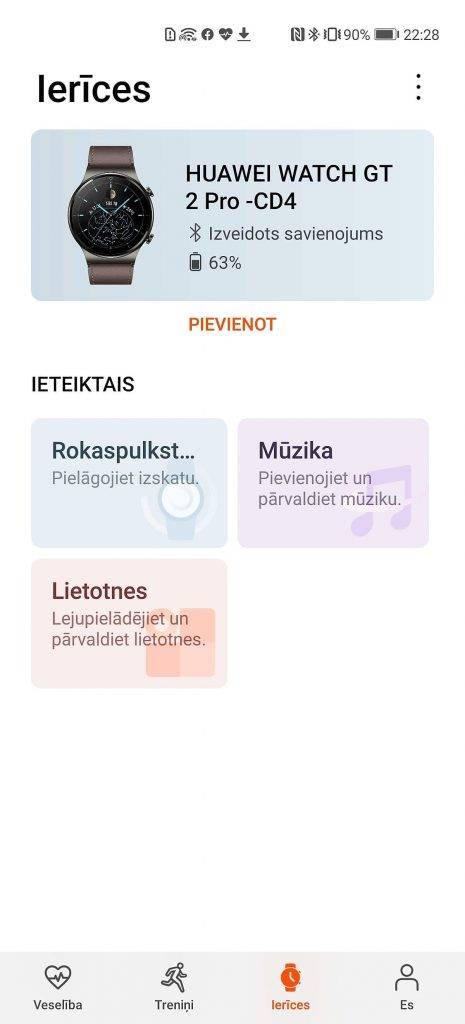 huawei health lietotne