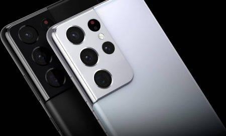 Jaunā Samsung Galaxy S21 sērija