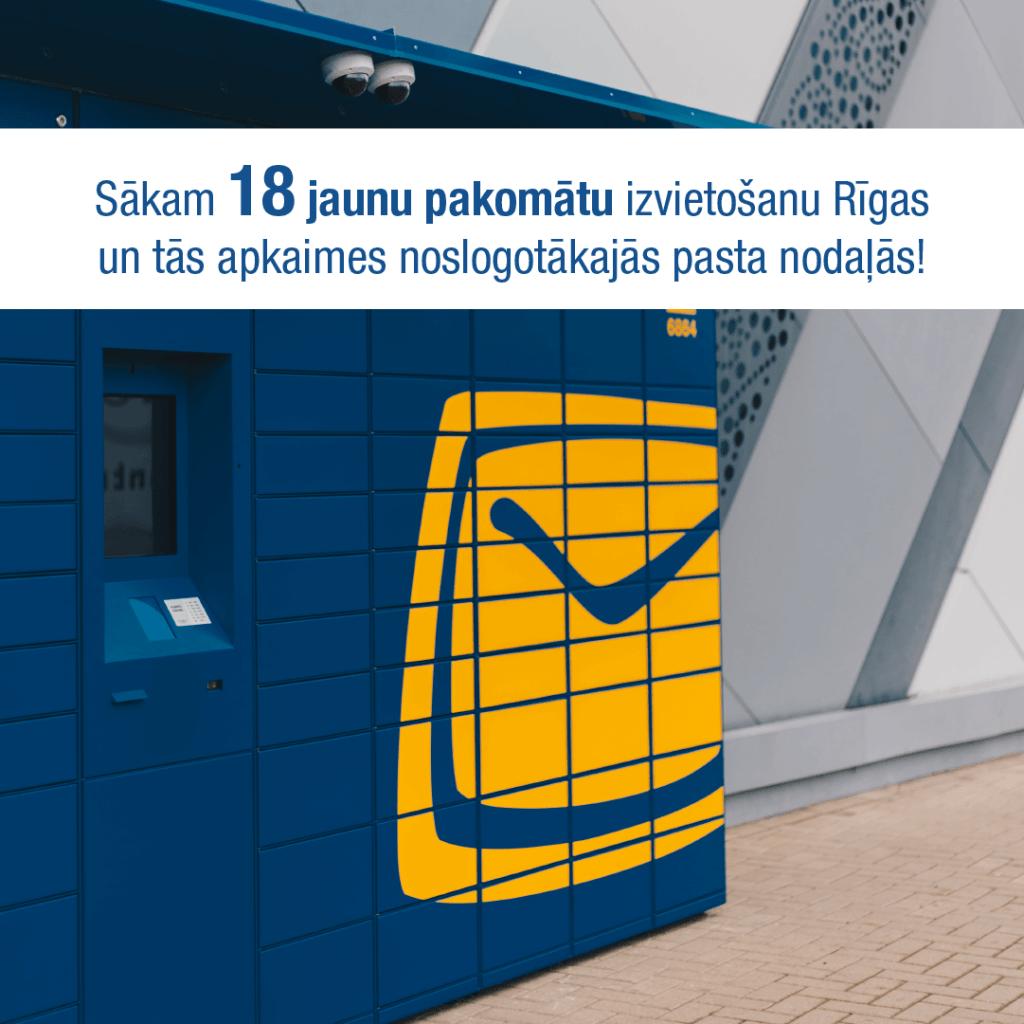 Latvijas Pasts sāk 18 jaunu pakomātu izvietošanu