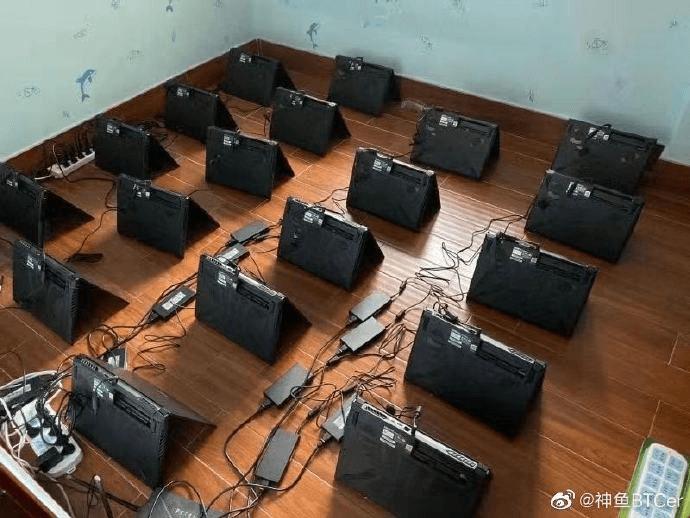 Maininga ferma no portatīvajiem datoriem