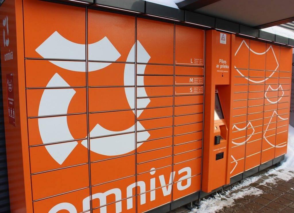 Omniva investē 2,5 miljonus eiro attīstībā un līdz gada beigām uzstādīs 51 jaunu pakomātu