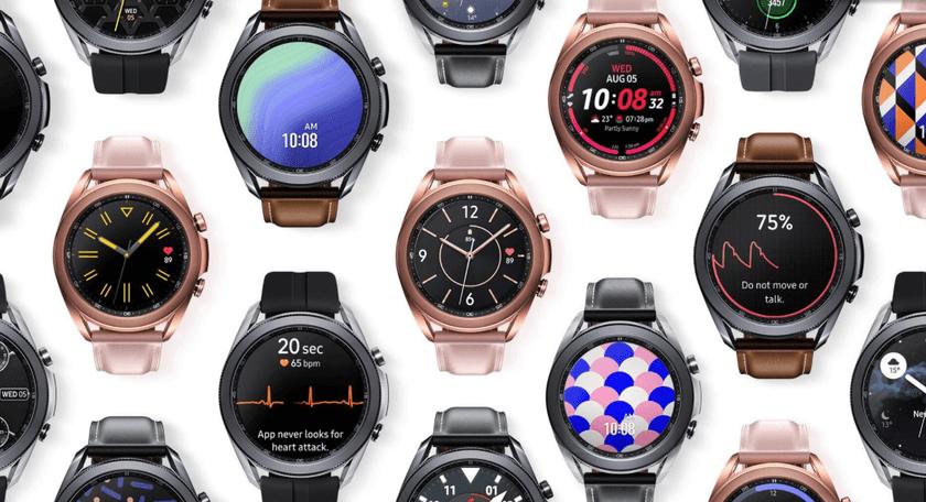 Samsung Galaxy Watch 3 update