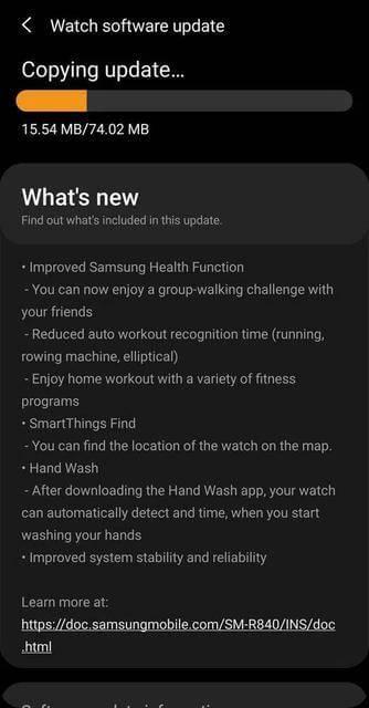 Viedpulkstenim Samsung Galaxy Watch 3 atjauninājums
