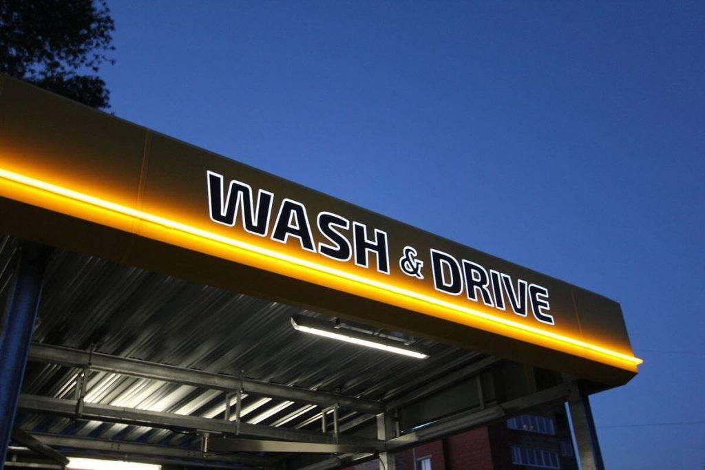 Wash and Drive