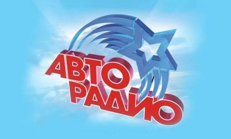 """""""Autoradio"""" uzsācis apraidi Latvijā"""
