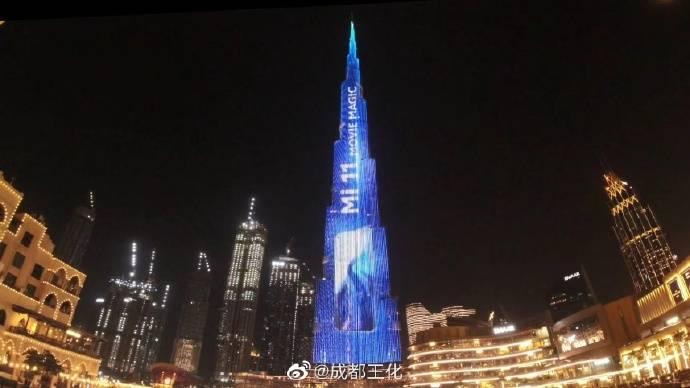 mi-11- reklama Dubai