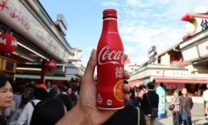 Coke On Pass