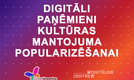 Notiks seminārs par digitālām metodēm kultūras mantojuma popularizēšanai
