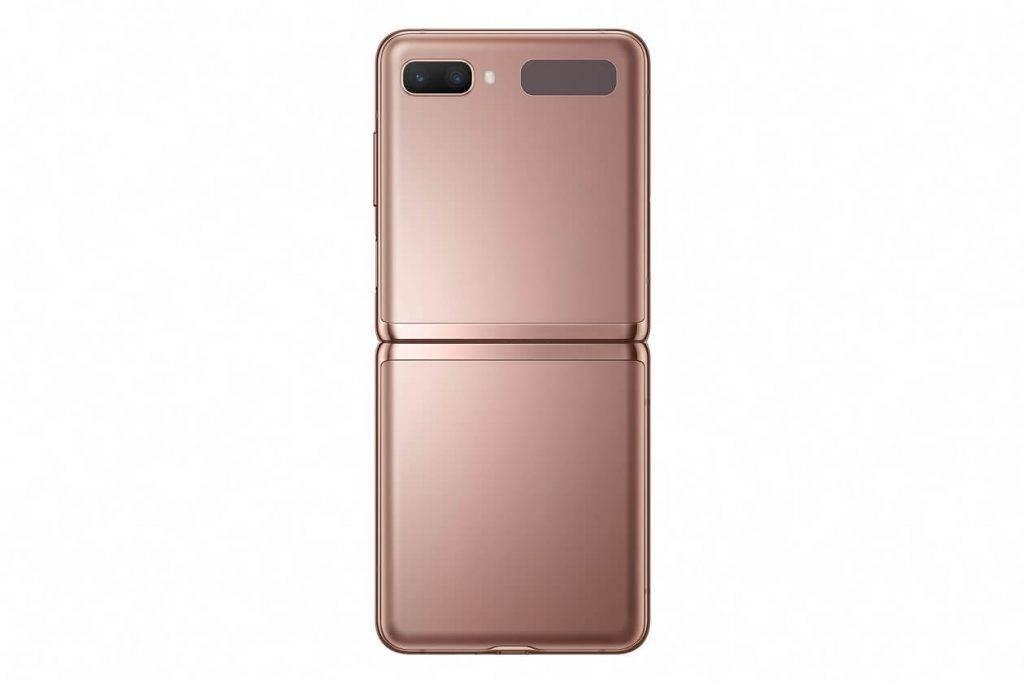 Galaxy ZFlip 5G bronza