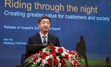 Huawei publicē 2020. gada biznesa rezultātus
