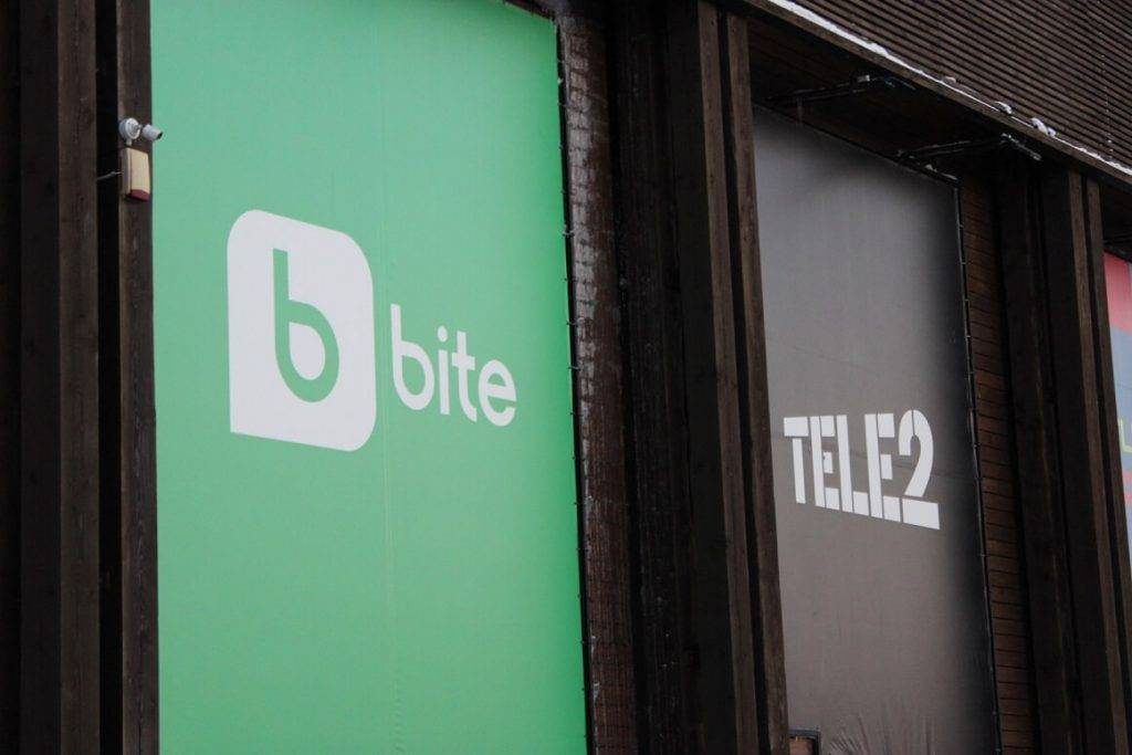 Bite un TELE2 sadarbiba