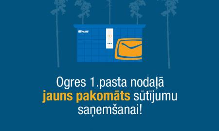 Jauns pakomāts sūtījumu ātrākai izsniegšanai Ogres 1.pasta nodaļā – klientiem pieejams visu diennakti