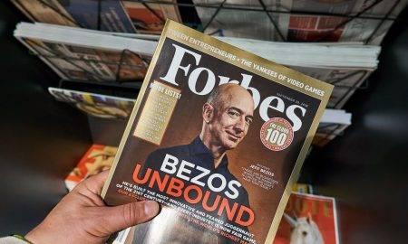 Pasaules bagātākie cilvēki pēc Forbes