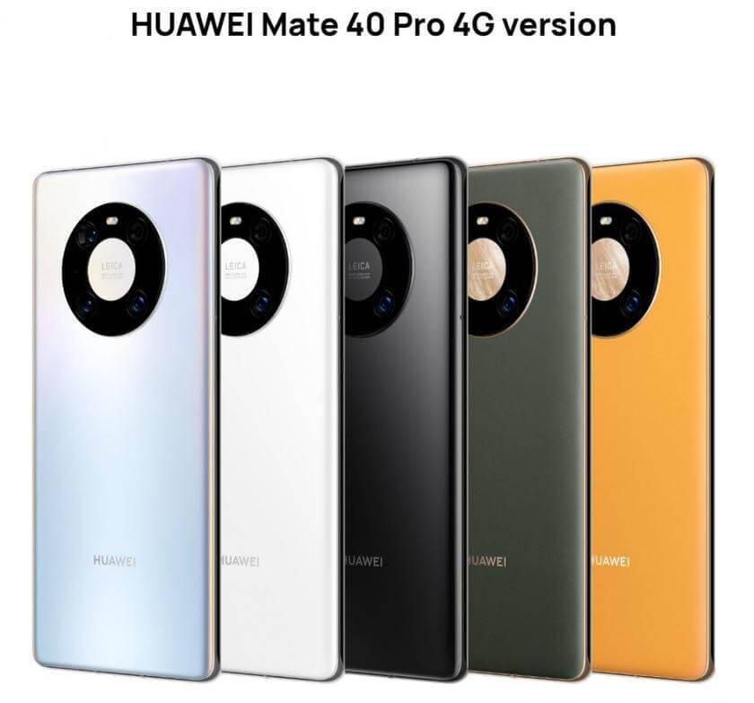 Huawei Mate 40 Pro un salokāmā viedtālruņa Mate X2 jaunas versijas