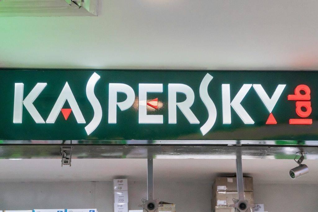 """GReAT pasniedzēji jūsu mājās: """"Kaspersky"""" izveidojis tiešsaistes kursu par mērķļaunprogrammatūru dekonstruēšanu"""