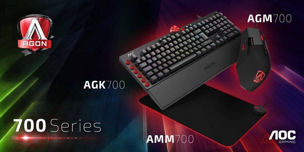 aocg-acc-700