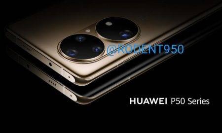 Jaunākās HUawei P50 fotogrāfijas