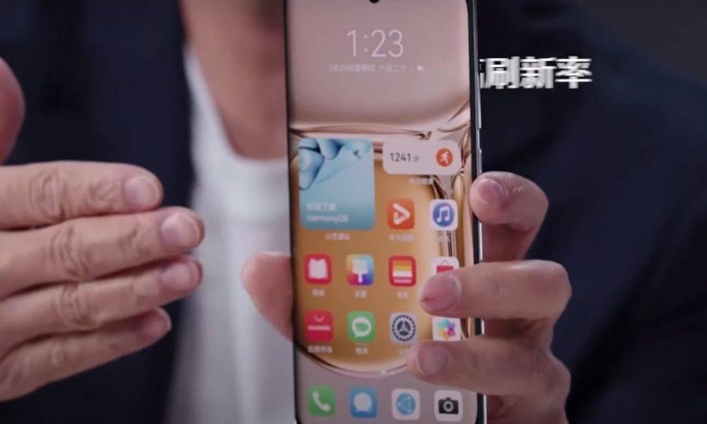 Huawei P50 Pro video