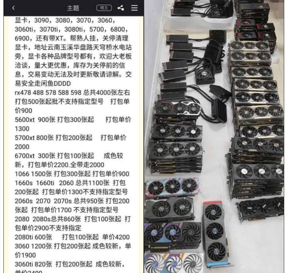 Lētas videokartes no Ķīnas
