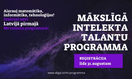 Aicina pieteikties Mākslīgā intelekta talantu programmai