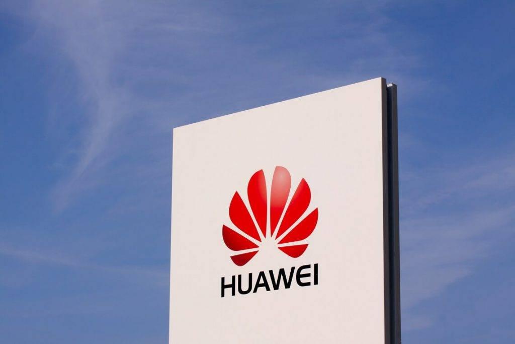 Huawei BladeAAU Pro paplašina 5G izvēršanas iespējas